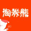 淘券熊app手机版官方下载 v1.0.0