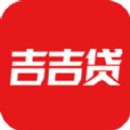 吉吉贷官方app下载手机版 v1.0