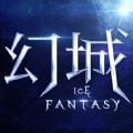 幻城手游苹果官网版下载(马天宇代言) v1.2.39