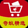 奇蚁精选app官方手机版下载 v1.0.1