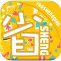 购省钱app下载官方手机版 v1.0