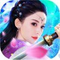 仙剑乾坤苹果IOS版下载安装 v1.0