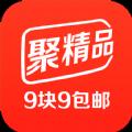 聚精品购物返利app官方版下载 v1.1.0.11.29