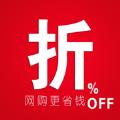 惠淘折扣官方app下载手机版 v1.0