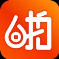 啪啪钱包贷款安卓版app官方下载安装 v1.1.0