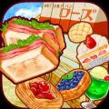 洋果子店ROSE2面包店开幕了游戏中文最新版(CandyMaker2) v1.0.1c