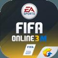 腾讯FIFA足球在线手机版安卓游戏(FIFA Online 3M) v1.0.0.5_apollo.1863
