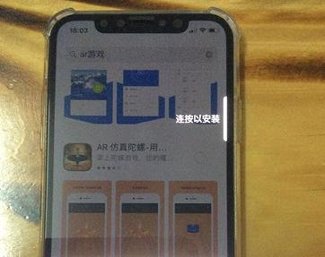iPhone X连按以安装是什么?iPhone X怎么安装App?[图]