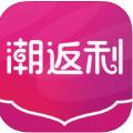 潮返利官方app下载手机版 v1.0