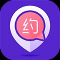 附近约会交友软件手机版app下载 v2.9