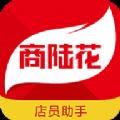 店员助手app手机版官方下载 v2.3
