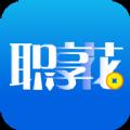 支付宝职享花下载app官方手机版 v1.2