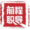 前程职导官方app下载手机版 v1.0.1