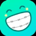 牙套之家app安卓手机版 v1.0.4