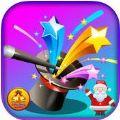 圣诞老人帽子游戏官方版 v1.0