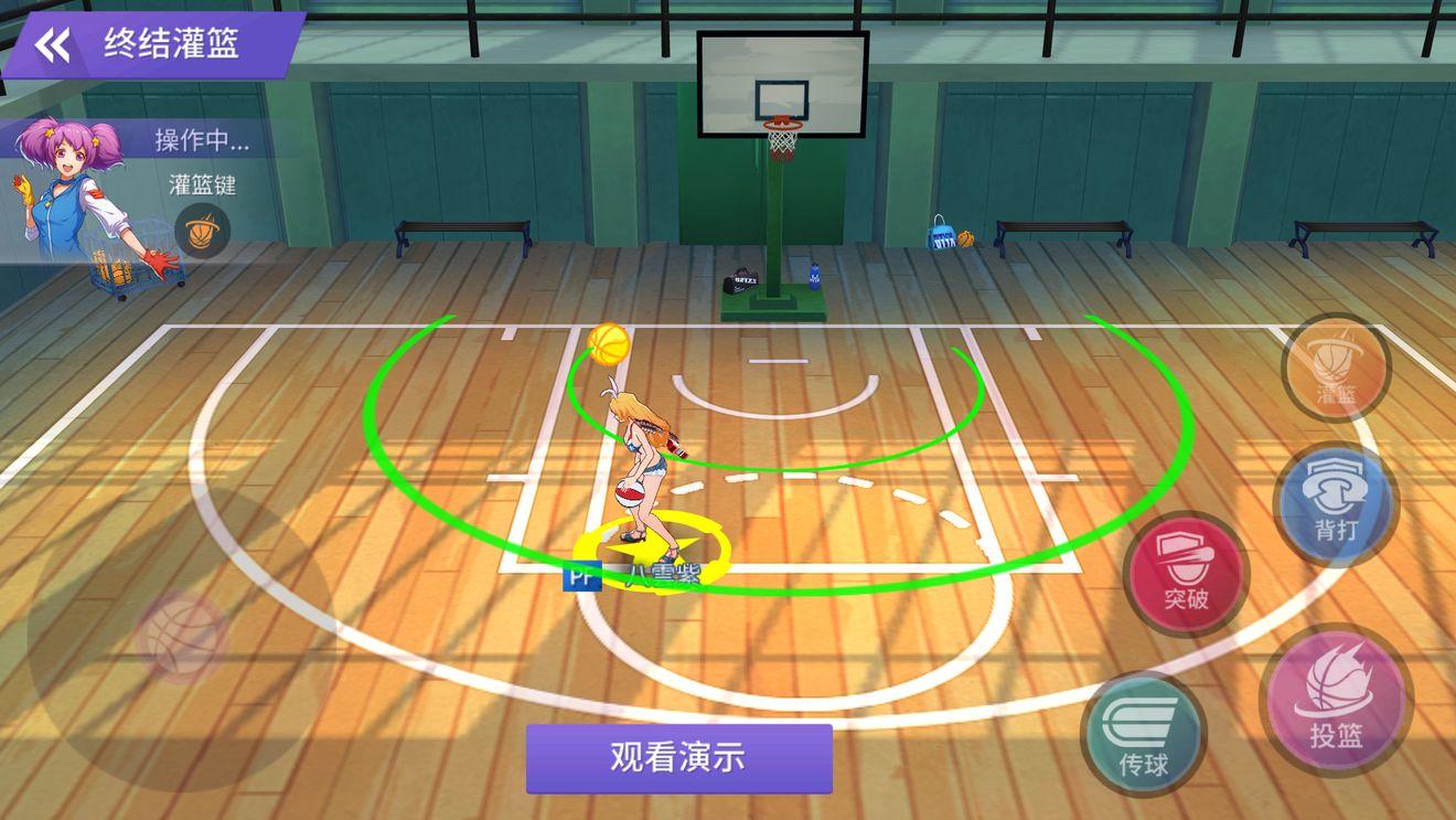 青春篮球怎么扣篮 灌篮技巧[多图]