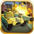 坦克战争现代帝国机器大战游戏官方版 v1.0