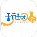 就业吧下载官方版app手机软件 v1.0.0