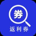 返利优惠券搜索器软件手机版app下载 v1.0.0