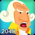 世界制造者2048建设及对战游戏官方下载 v2.0.2