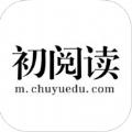 初阅读小说app官方版下载安装 v1.0