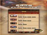 随身炉石传说app大发快三骗局下载官方版 v1.12