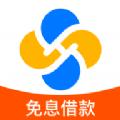 好人好信贷款软件下载官网app v4.1.0