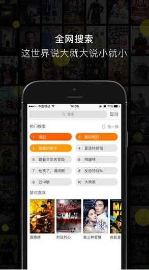 极乐社app怎么使用?极乐社使用教程[多图]