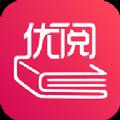 优阅小说软件下载app官方最新版免费阅读 v1.0.0