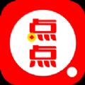 点点新闻app下载官方手机版 v1.0.1.0