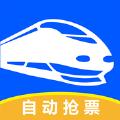 云抢火车票官方手机版app下载 v1.0.0