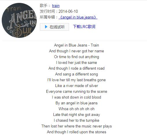 快手Angel In Blue Jeans是谁唱的?Angel In Blue Jeans歌词分享[图]