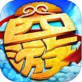 梦话西游记游戏下载苹果版 v1.0