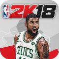 NBA2K18传奇版