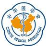 中华医学网杂志官方app下载手机版 v1.0