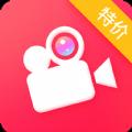 特快手刷粉丝软件手机版app下载 v2.0.1