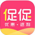 促促返利商城app官方版下载 v1.0.1