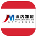 酒店加盟官方版手机软件下载 v1.1