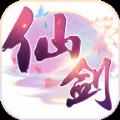 仙剑奇侠传六界情缘手游官网公测版 v1.0.0