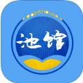 池馆app下载官方手机版 v1.0
