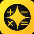 借款计算器官方app下载手机版 v1.0
