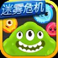 球球大作战国际版游戏官方手机版下载 v9.5.0