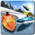 3D超级赛艇模拟游戏2018游戏官方版 v1.0