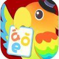 宝宝拼音马戏团免费学习app官方版苹果手机下载 v.1.2
