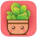 多肉花园记app手机版官方下载 v1.36