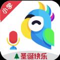 小学英语趣配音人教版官方app手机版下载 v2.8.4