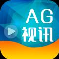 AG娱乐视讯