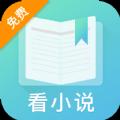 禹天小说免费阅读器app手机版软件下载 v1.0.1