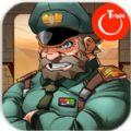 坦克部队无限金币子弹中文破解版 v1.0.0