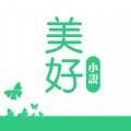 美好小说app官方手机版下载 v1.0